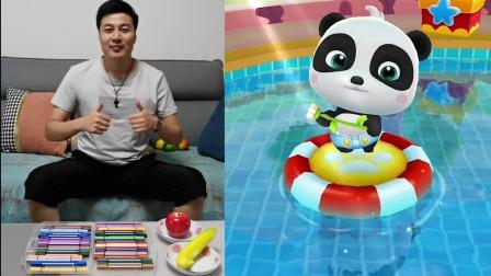 会说话的汤姆猫:小强模仿熊猫奇奇,给水果添加颜色