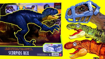 侏罗纪世界恐龙彩色副栉龙霸王龙展示