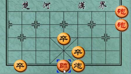 惠州火车站前围观很多人的残局,妙招都是陷阱,哪位高人能破解?