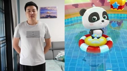 会说话的汤姆猫:小强模仿熊猫奇奇,不小心掉进水池里