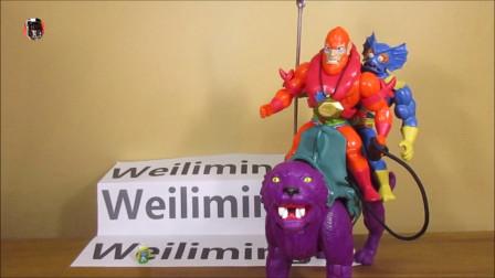 模型简评之起源紫豹:紫色的豹子,栩栩如生还戴鞍具