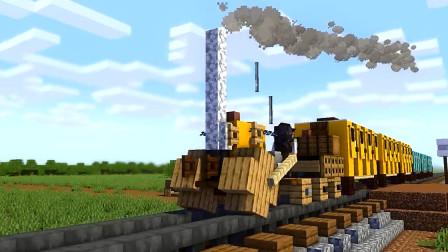 我的世界动画-MC小火车
