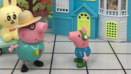 少儿亲子玩具:老师找猪爸爸告状了