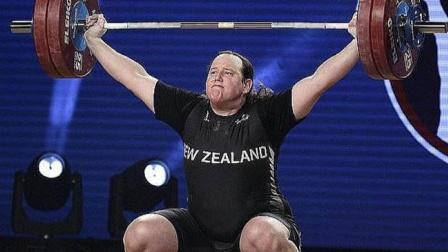 新鲜!全球首位变性人参加奥运会举重比赛