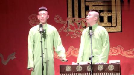 张云雷在台上用天津话进行表演说话,九郎:这都是什么玩意啊