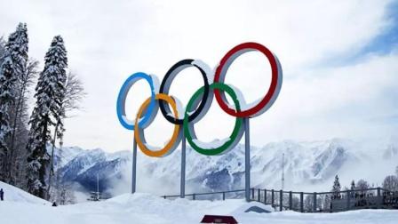 美国又怂恿盟友共同抵制冬奥会,中国这次将如何反击?