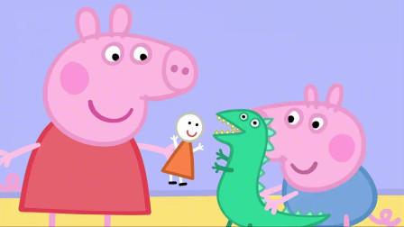 小猪佩奇:家长和孩子玩游戏,整理房间,不一会又乱了