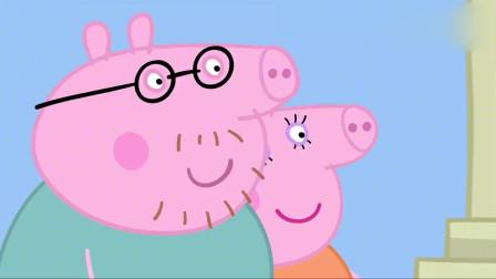小猪佩奇:佩奇来到博物馆,知道什么叫美,想要自己当皇后