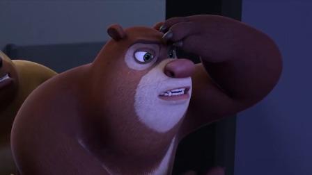 《熊出没之怪兽计划》熊大熊二一行人发现了神秘松果的秘密