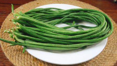 长豆别再炒着吃了,试试这样做,不炒不炖,简单开胃又解馋