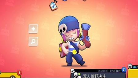 荒野乱斗Glog:潘妮这么厉害的英雄,玩的人却很少!