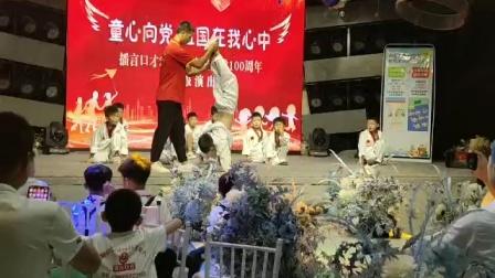 播言艺术培训机构跆拳道