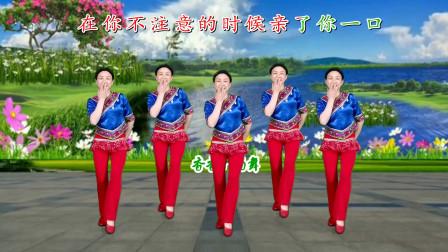 陕北情歌广场舞《一起走》欢快动听,句句走心,简单易学,附教学