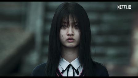 韩国恐怖片《第8夜》正式预告