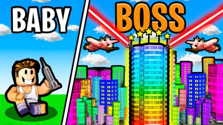 Roblox迷你都市大亨:建造城市天际线!