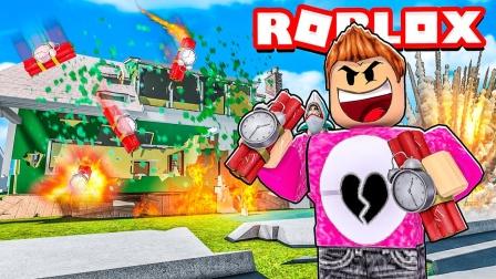 Roblox破碎模拟器:变成乐高无敌破坏王!