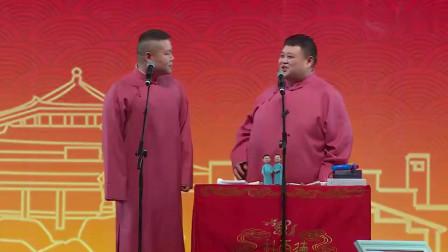岳云鹏:这是我们第二次出台,孙越:你说清楚