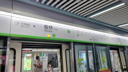 [2021.6]广州地铁7号线 员岗-板桥 运行与报站