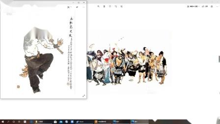 【Keng说水浒】04:九纹龙与鲁提辖
