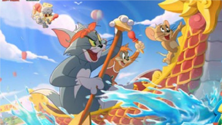 145猫和老鼠官方手游【萌砖解说】