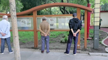 哈尔滨文化公园里有阅报专栏真好!