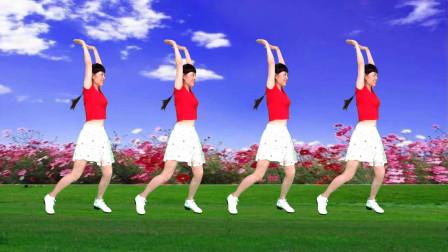 时尚健身舞《阳光路上花正开》醉人旋律,健康快乐美美哒等你来