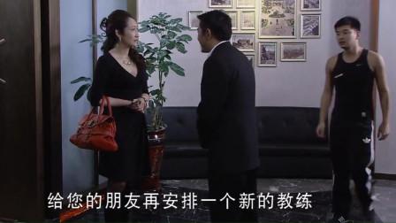 富婆去健身房,对实习教练一见钟情,高价指定让他当私人教练
