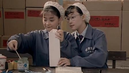 卷烟厂女工在烟盒塞纸条,谁抽到就嫁给谁,比抛绣球还绝