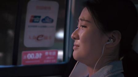 欢乐颂:关关找不到男友是前任为他自杀,回想一幕幕,心痛