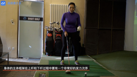 高尔夫教学:师文芳教您如何在开球过程中拥有比较远的距离