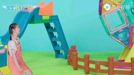 《小晨玩具》游乐园设计师初体验!阿哦乐园诞生啦!babycare磁力片玩具开箱