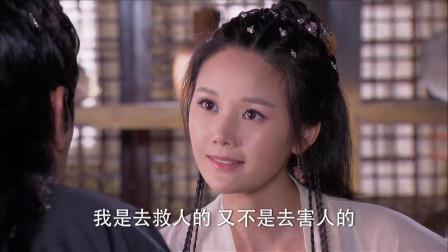 刘海砍樵:金蟾担心九妹安全,让她收敛些,结果九妹压根不听