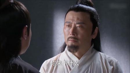 刘海砍樵:管家要救神医,神医却一点也不担心,让他先回去
