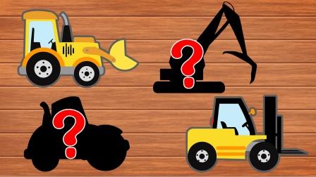 工程车趣味游戏 益智拼图认识多种工程车