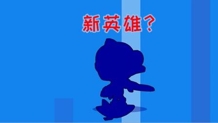 荒野乱斗Glog:试玩冲浪卡尔,一个想打三个啊?
