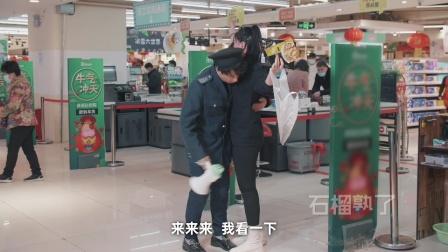 超市保安给美女搜身,有这样搜的吗?
