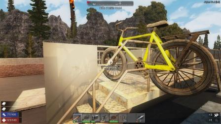 僵尸家族《无人小镇》58,楼顶骑行山地越野自行车