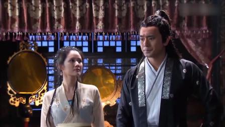 刘海砍樵:金蟾劝告九妹,人妖殊途,和刘海在一起只会害了他