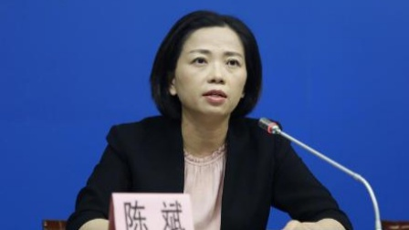 广州为何暂缓开展封闭管理区疫苗接种工作?官方解释来了