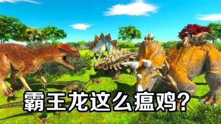 恐龙模拟器:花几十块买这游戏究竟有多坑?什么玩意儿!