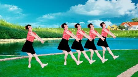 广场舞《一起走》热曲美舞64步,带给你健身的快乐,附分解