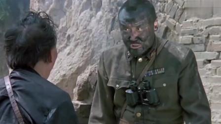 《举起手来》鬼子军官口渴,翻译给他搬来一个大西瓜,劈开是地雷