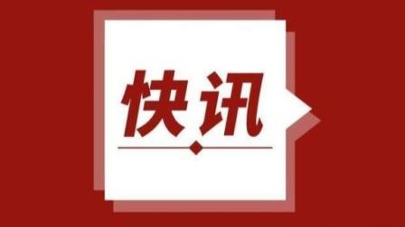 福建上杭县因摆酒席发生一起意外事件 致9死7伤