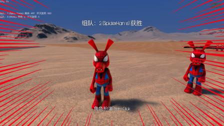 史诗战争模拟器:蜘蛛侠的儿子养了500只二哈,太任性了