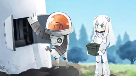 外星少女迫降地球,为了送她回家,机器人用自己作燃料!