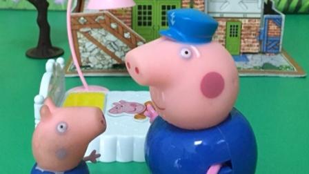 猪爷爷询问乔治,问的乔治一头雾水
