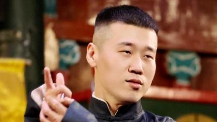 【德云社】王九龙:你是想下班吗?杨九郎:下班这事我不同意