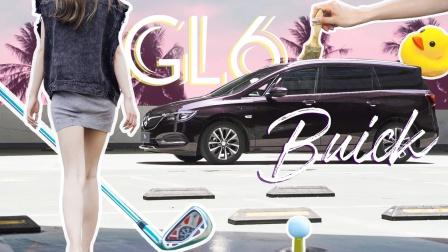 空间灵活 舒适感强 试驾全新别克GL6