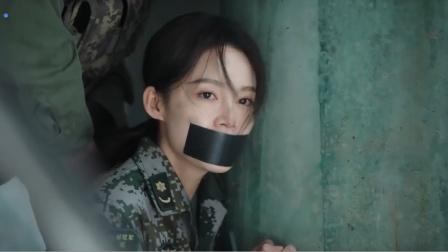 爱上特种兵:卓然身份是裴俞,梁牧泽带夏初躲避炸弹