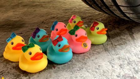 把玩具小鸭子、气球等放在车轮下碾压,看着好解压